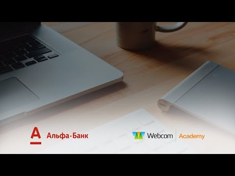 "Продажи и клиентинг | Вебинар ""Webcom Academy"""