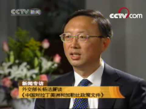 CCTV 白岩松专访杨洁篪