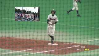 浦和工業vs浦和西 9回裏同点タイムリー(2013年度全国高校野球選手権埼玉大会2回戦)