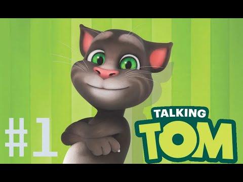 My Talking Games   My Talking Tom #1