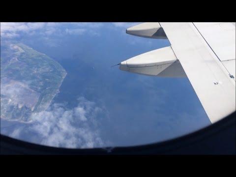 Вылет из Самара (Курумоч)  и посадка в Шереметьево AIRBUS A320