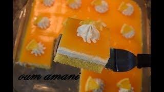كيكة الست ملاعق بذوق البرتقال ب2 بيضات فقط وب3 طبقات باردة ومنعشة