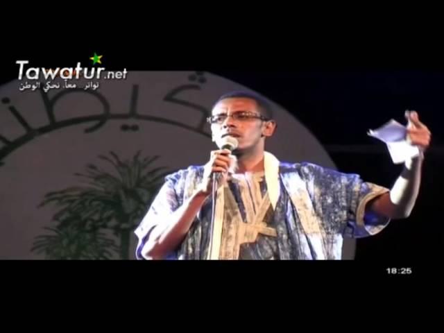 السهرة الشعرية لمهرجان التمور ـ قناة دافا