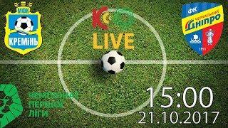 FC Kremin Kremenchuk vs FC Slavutych full match