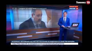"""Кремлевские СМИ """"увлажняют"""" губернатора Орлову"""