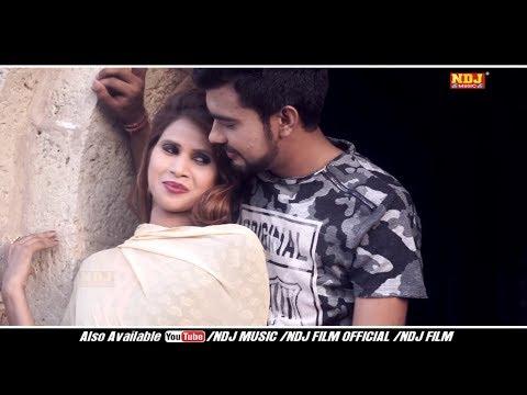 Pyar Ki Ping | प्यार की पींग | PK Rajli | Akash Jangra | Shilpa Verma | Latest Haryanvi Song 2018