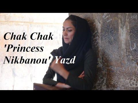 Yazd (Chak Chak Zoroastrian religion) Part 48