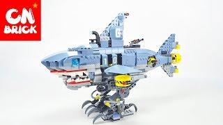 LEGO NINJAGO MOVIE GARMADON GARMADON GARMADON LEPIN 06067 Unofficial LEGO lego videos