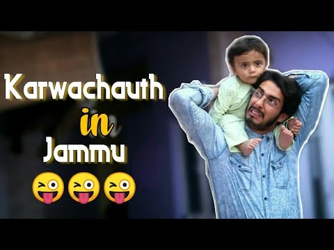 KARWACHAUTH IN JAMMU | DOGRI COMEDY VIDEO |ACTOR SANYAM PANDOH & TEAM |