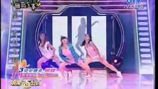 蝴蝶姐姐跳舞-ICE CREAM