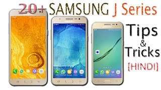 [हिन्दी] 20+ Samsung Galaxy J7/J5/J2 Tips and Tricks in Hindi