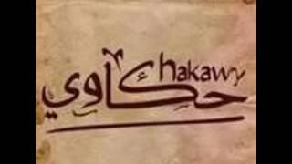 Gambar cover تراك حكاوي2  - Ahmed Saiko