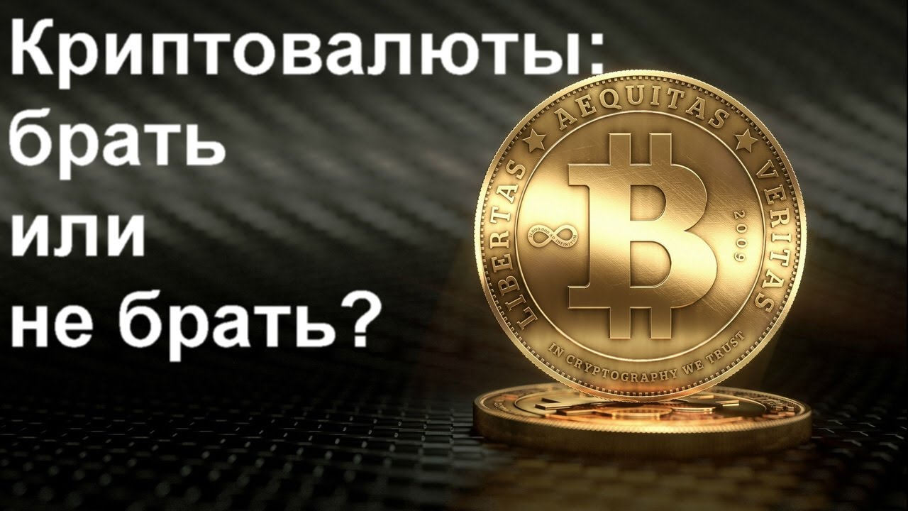 coin криптовалюта two-14