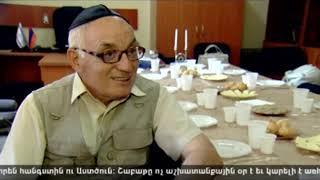 Еврейская община Армении