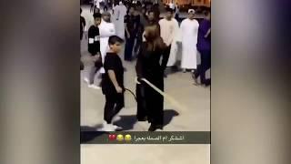 فيديو كامل / مضاربة فتاة مع شباب بالرياض