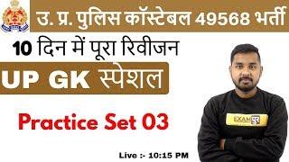 history Gk in hindi important gk