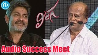 Rajinikanth says that Jagapathi Babu is one of the finest gentlemen | Lingaa Audio Success Meet