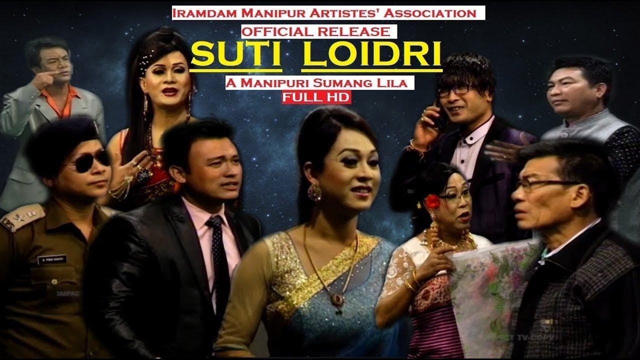 Download SUTI LOIDRI | Manipuri Shumang Leela | Official Release
