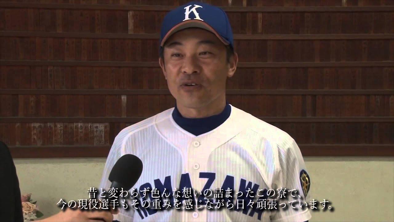 駒澤大学硬式野球部後援会の皆様...
