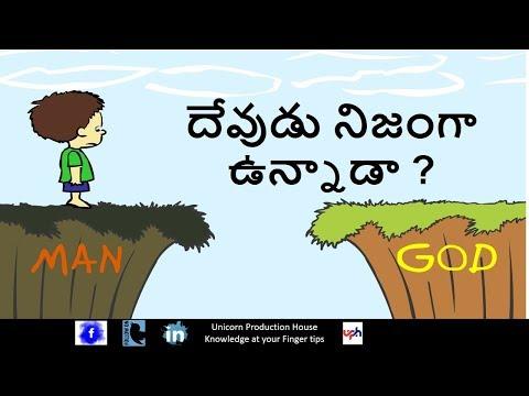 God is in Human being story in telugu || Psychology in Telugu