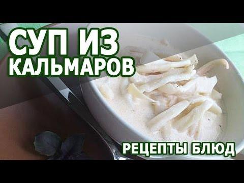 Рыбная солянка - рецепт с фото. Как приготовить рыбную солянку