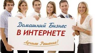 видео Автоматизация бизнеса МЛМ