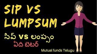 SIP vs LUMPSUM :Which is Best SIP or LUMPSUM in Telugu [2018]