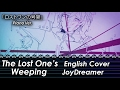 The Lost One's Weeping 「ロストワンの号哭」 Piano ver. (English Cover) 【JoyDreamer】
