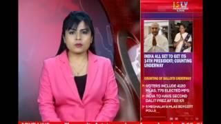 20TH JULY 2017 3PM ISTV MANIPURI NEWS