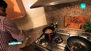 تحدي الطبخ