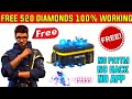 HOW TO GET FREE 520 DIAMONDS IN FREEFIRE WITHOUT HACK, APP, || 100% FREE DIAMONDS IN FREEFIRE