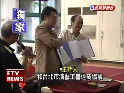 報告班長7將開拍 演員製作全本土-民視新聞 - YouTube