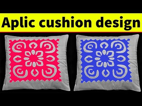 Hand Embroidery/Aplic Work CushionTutorial/Rilli Work/Applique Work/Patch Work/Handwork#170