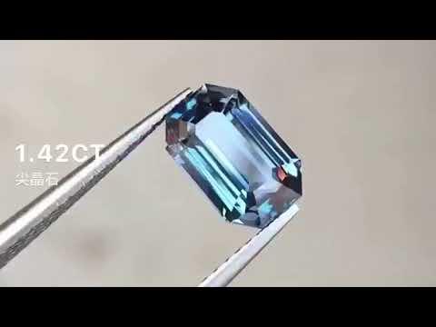 天然無燒斯里蘭卡藍色尖晶石1.42CT