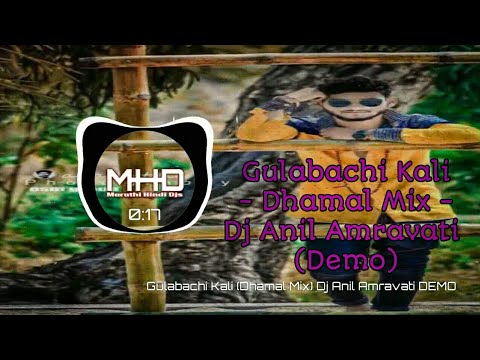 Gulabachi Kali (Dhamal Mix) Dj Anil Amravati (DEMO)
