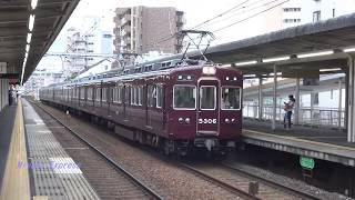 【引退】 阪急京都線5300系5306F   @西京極 16.7.26