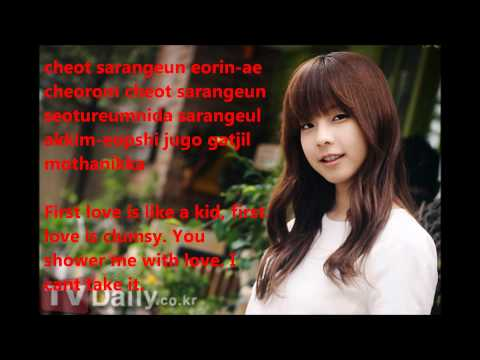 Juniel - Illa Illa (male version) w/ lyrics