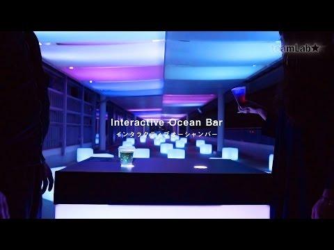 Interactive Ocean Bar / インタラクティブオーシャンバー beta.ver