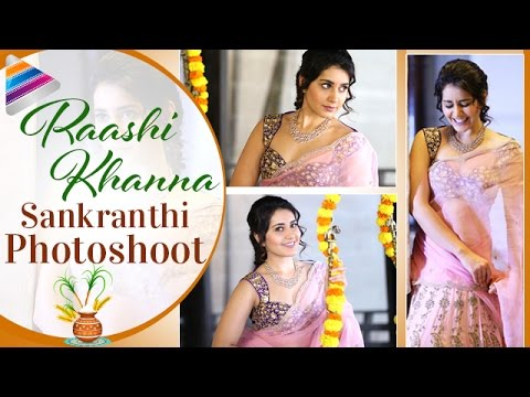 Raashi Khanna Stunning Photoshoot | Raashi Khanna Latest Pictures | Telugu Filmnagar