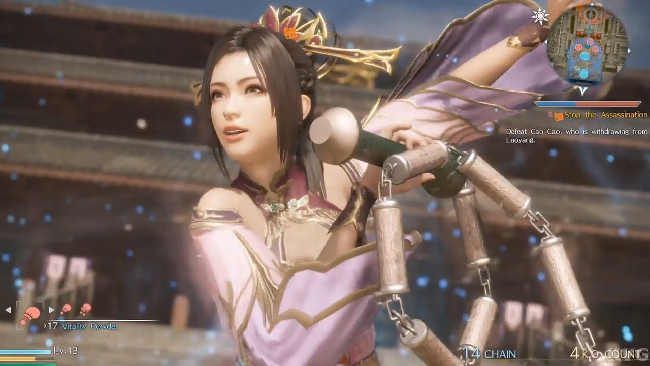 dynasty warriors ps4 free to play
