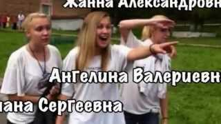 клип шоу 2 отр