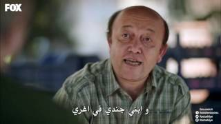 Download lagu مسلسل المحارب الحلقة 3 كاملة مترجمة للعربية   زوروا رابط موقعنا بأسفل الفيديو