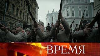 Кстолетию Октября наПервом канале фильм отрибуне русской революции.