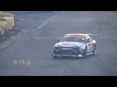 Atsushi Kuroi (R.I.P 2/2/2010) - Hitomi GO Driving Association - Meihan (Dec 2007) - Atsushi Kuroi (R.I.P 2/2/2010) - Hitomi GO Driving Association - Meihan (Dec 2007)