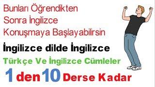 İngilizce Türkçe Dersi - 1