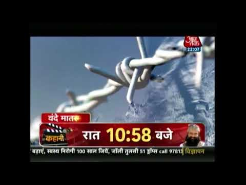 Vande Matram: Will There Be An India-China War?