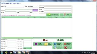 Pharmacy Pos Software