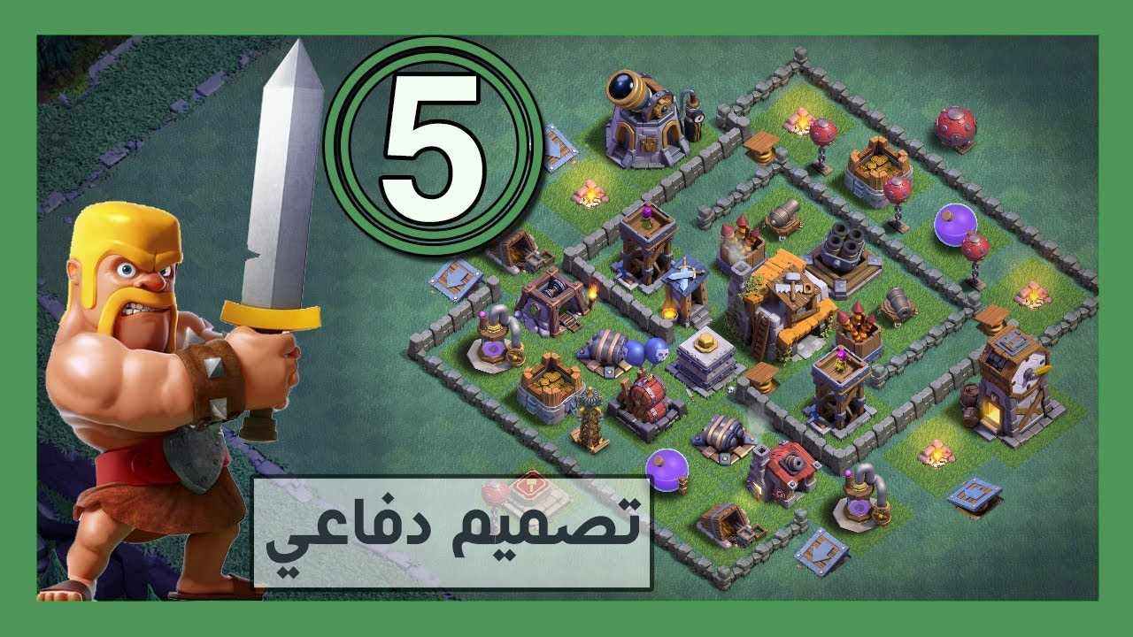 Best Base Builder Hall 5 Bh5 Clash Of Clans Clash Of Clans Clan Base
