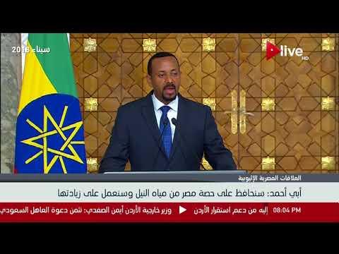 مصر تنشأ منطقة صناعية في اثيوبيا
