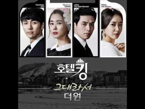 The One - Because It's You (Hotel King OST Part.5) Türkçe Altyazılı